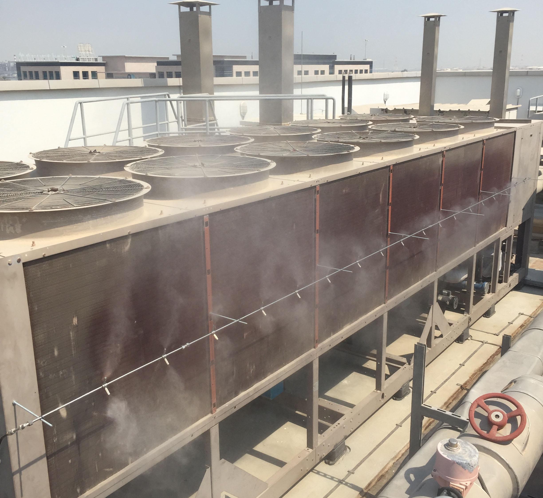 Soğutma Kulesi Ön Soğutma Sisleme Sistemi